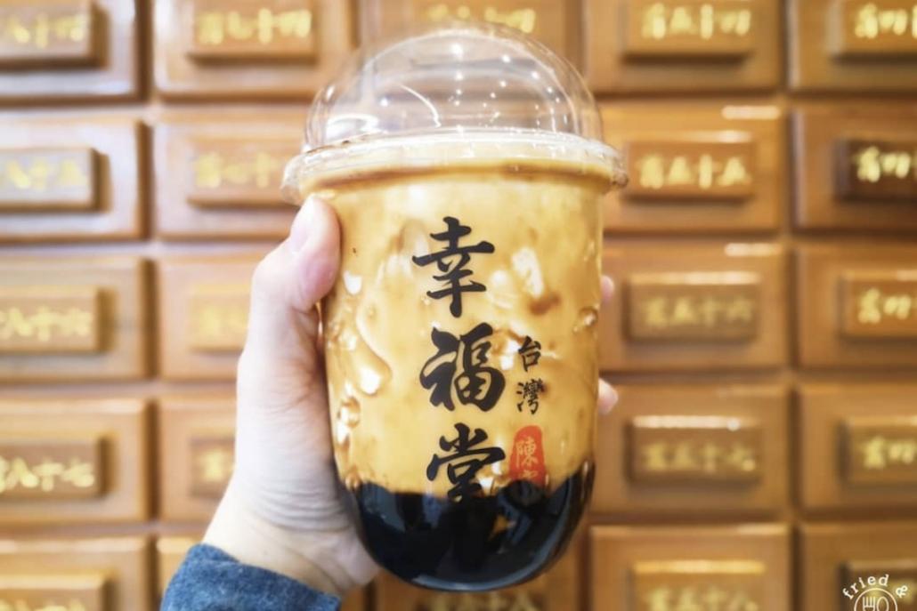 Bubble Tea Xing Fu Tang