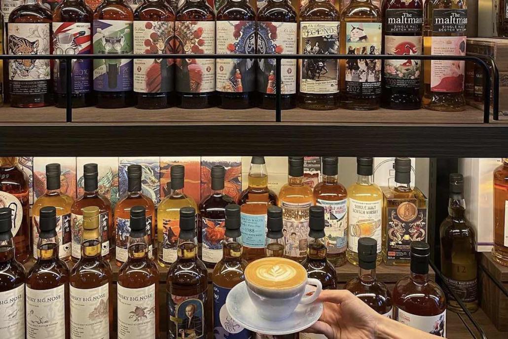 Coffee Bar Shops Coffee Analog